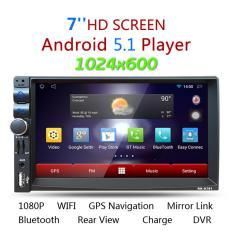 Harga 17 78 Cm Universal Android 4 4 4 Mobil Pemutar Media Seken