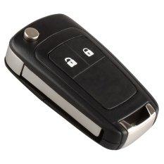 Jual 2 Lipat Membalik Tombol Kunci Case Remote Shell Entri Kunci Penutup Perlindungan Pengganti Chevrolet Epica Lova Import