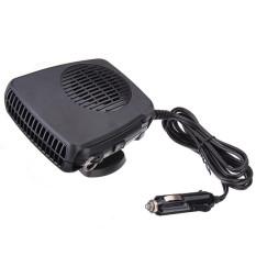 2-In-1 12 V 150 Watt Otomatis Mobil Pendingin Pemanas Pengering