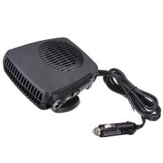 2 In 1 12 V 150 W Auto Pengering Mobil Heater Cooler-Intl