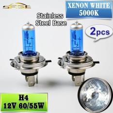2 Pcs H4 Halogen Lampu 12 V 60/55 W Mobil Headlight Bulb 5000 K (Super Putih) Intl-Intl