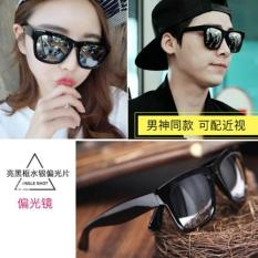 Promo 2017 New Sunglasses Female 2016 Male Star Polarized Sunglasses Female Myopia Round Face Long Personality Glasses Not Specified Black Intl Akhir Tahun