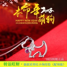 2018 Tanda Zodiak Cina Lahir Di Tahun Anjing Tahun Awalnya Hidup Tahun Berkabung untuk Jatuh Ke Sejarah nu untuk Membandingkan Gaya Baru S925 Kalung Perak Murni Kunci Rantai Tulang Perempuan Kepala Dekorasi-Intl