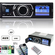 25W x 4CH Auto Car Stereo Audio In-Dash Aux Input Receiver with USBSD MP3 FM Radio Player