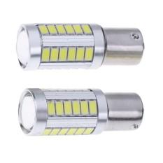2 Pcs 1156 5630-33SMD Mobil LED Sein Brake Light Tail Belakang Lampu Lampu Putih-Intl