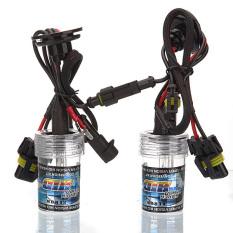 Spesifikasi 2 Buah 6000 Kb H7 35 Watt Hid Penggantian Xenon Bohlam Lampu Mobil Lampu Kepala Lampu Intl Baru