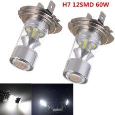 Beli 2 Pcs Mobil Lampu Kepala H7 12Smd 2323 Putih 60 W Fog Light Intl Murah