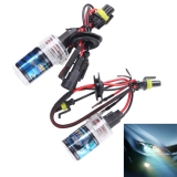 Toko 2 Pcs Dc12V 35 W H11 Hid Xenon Light Single Beam Super Vision Waterproof Head Lamp Suhu Warna 6000 K Lampu Putih Terlengkap Tiongkok
