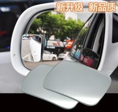 Jual 2 Pcs Pair Rearview Round Cermin Tanpa Bingkai Wide Angle Blind Spot Square Intl Sambol Branded