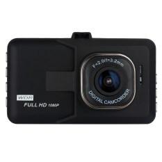 Beli 7 62 Cm Kamera Dashcam Fh06 Video Registrator G Sensor Mobil Dvr Pake Kartu Kredit
