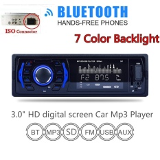 Diskon Produk 3 Inch 1 Din In Dash Bluetooth 7 Warna Light Car Stereo Fm Radio Mp3 Audio Player Aux Input Sd Usb Intl