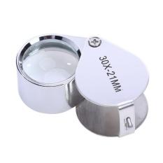 30 Kali Kaca Pembesar 30X21mm Metal Fold Mengidentifikasi Jewelry Mirror (Perak)-Intl
