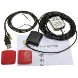 30 Db Mobil Penerima Gps Antena Penguat Sinyal Pengulang Aktif For Navman Nav 5 M Oem Diskon