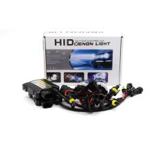 35 W H11 Xenon Penutup Perlengkapan 12000 K Biru Tua Lampu Depan Mobil Lampu Kabut-Intl
