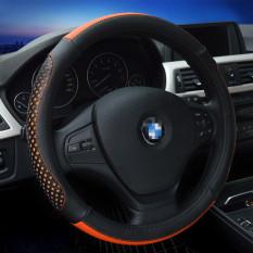 38 Cm Universal Sejuk Kulit Penutup Kemudi Mobil Anti Slip (oranye)