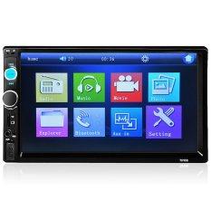 7010B 7 Inch Bluetooth Mobil Audio Stereo Menyentuh Layar MP5 Player-INTL