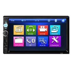 Toko 7010B 7 Inch Bluetooth V2 Tft Layar Mobil Audio Stereo Mp5 Player 12 V Auto Video Support Aux Fm Usb Sd Mmc Remote Control Intl Yang Bisa Kredit