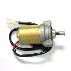 Ulasan Mengenai 7Seven Stater Motor Assy Kc Jupiter Mx