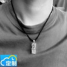 925 Perak Murni Nama Ibu Terjemahan Kalung Mengukir Karakter Cina untuk Mourn untuk Fall untuk Mengunci Tulang Rantai Pria dan Wanita Hadiah Ulang Tahun-Internasional