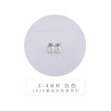 Jual 925 Sterling Silver Mini Elegan Anti Alergi Tindik Daun Telinga Anting Original