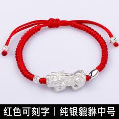 Toko 999 Sertifikat Sterling Silver Pria Gelang Online Di Tiongkok