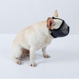 Harga Adjustable Short Mulut Flat Nose Pet Anjing Mulut Menutupi Moncong Anti Menggigit Barking Nyaman Kamuflase M Leher Ukuran 28 48 Cm Abu Abu Intl Branded
