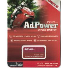 Spesifikasi Adpower Motorbike Gen 2 Terbaru