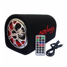 Spesifikasi Advance Speaker T 103 Active Bass 8 Subwoofer Karaoke Radio T103 Aktif Dan Harganya