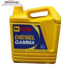 Agip Diesel Gamma SAE 40 - GALON 5 LITER - Pelumas Oli Mesin Mobil Diesel / Truk / Pickup / Box / Tronton / GENSET DIESEL - FORMULASI & LISENSI ENI ITALIA