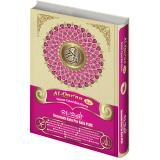 Harga Al Quranku Al Adil Terjemah Kata Per Kata Plus Pink Termurah