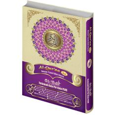 Harga Al Quranku Al Adil Terjemah Kata Per Kata Plus Ungu Al Quranku Baru