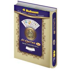 Jual Cepat Al Quranku Arab Latin Indonesia Inggris 4B Biru