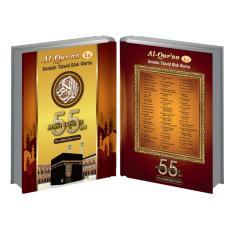 Beli Al Quranku Masterpiece 55 In 1 Classic Edition Dengan Kartu Kredit