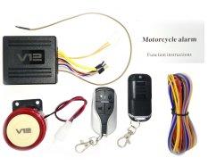 Alarm Motor Remote V12 Fitur Lengkap - Alarm Motor Antimaling - Anti Rampas - Sensor Getar/Gerak