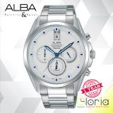 Jual Alba Prestige Chronograph Jam Tangan Tali Stainless Steel Silver At3A97X1 Jawa Timur