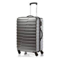 American Tourister Koper Handy Spinner 70/25 TSA - Grey