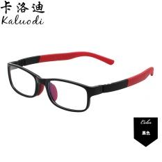 Kaluodi Kacamata Anak Pelindung Mata Anti Radiasi Anti Sinar Biru