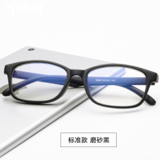 Anti Radiasi kacamata anti-anti blu-ray bingkai kacamata Komputer tidak  berderajat kacamata pelindung 28bf82feb2