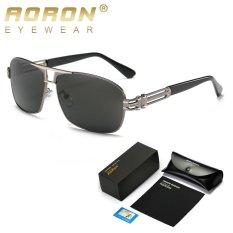 AORON Baru Polarized Square Sunglasses Wanita Merek Klasik Leisure Pria Desainer Kacamata Gafas Oculos De Sol Masculino A377 (grey Black) Kacamata Hitam [Buy 1 Get 1 Freebie]