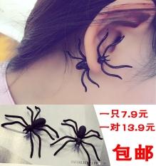 Artis Aneh Tapi Lucu Model Sama Spider Depan Belakang Anting
