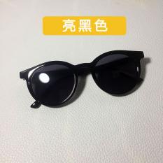 Rp 54.300. Artis Retro Putih Model Sama Kecil Kacamata HitamIDR54300. Rp  63.700 8de6c4b8a4