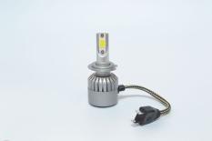 Mobil Headlamp LED Mobil Refit Super Bright High Power C6 Lampu LED Sumber Cahaya COB H7-Intl