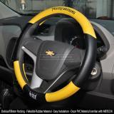 Iklan Autorace Cover Stir Sarung Stir Mobil Autorace 104 Tranformrs Kuning