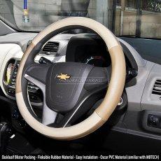 AUTORACE Cover Stir / Sarung Stir Mobil Autorace Ar 02 - Cream