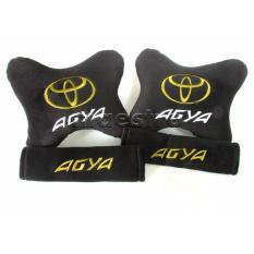 Bantal Mobil Car Seat Sandaran Jok Mobil 2in1 Toyota Agya - Gold