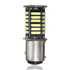 Bay15d 1157 36-7020smd LED Mobil Lampu Sinyal Brake Stop Combo Lampu Belakang Bulb Globe 12 V Daya Tinggi Putih 6000 K Baru DATANG-Intl