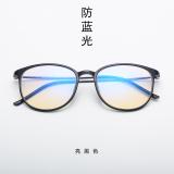 Jual Bertha Kaca Mata Anti Cahaya Biru Kaca Mata Pria Dan Wanita Kerangka Bulat Online Tiongkok
