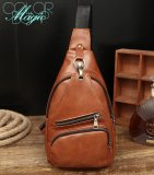 Jual Beli Online Best Tas Retro Fashion Impor Cowo Korean Style Slempang Kulit Gadget Bag Coklat Muda