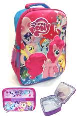 Harga Bgc My Little Pony 3D Bonekatimbul Hard Cover Tas Ransel Sekolah Anak Sd Lunch Bag Aluminium Tahan Panas Yang Murah