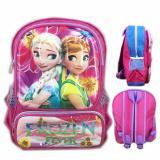Harga Bgc Tas Ransel Sekolah Anak Tk Frozen Fever 3D Timbul Hard Cover Yang Bagus